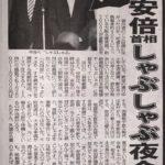 2018/06/20(水)プチニュース「民進・小西氏⇒失点承知でシュートを見送るだけの国会議員が何人いるだろうかと考えた。安倍政治は罪深い。」など