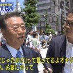 【DA.YO.NE】小沢氏「『今の自民党じゃだめだ』って言ってるよオヤジ(田中角栄)は。聞いてごらんお墓に行って」