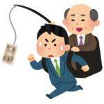 【悲報】正社員の給与、40代(団塊ジュニア)だけ減少