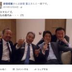 【加計問題】「加計学園は説明責任果たせ」愛媛県議会が全会一致で採択!⇒前川氏「安倍総理が嘘つきだということは証明されている」