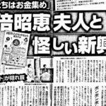 2018/07/05(木)プチニュース「枝野氏が内閣不信任案の10日提出検討指示」など