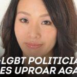 2018/08/04(土)プチニュース「LGBT「生産性がない」発言の杉田議員に自民が指導、早期離党求める声も」など