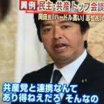 2018/07/28(土)プチニュース「榛葉ピンチ!立憲民主党、静岡(2人区)で参院選擁立へ」など