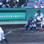 【身長158センチ】益田東の首藤くんのプッシュバントが絶妙すぎた件