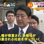 2018/08/02(木)プチニュース「マサムネ・ワダが写り込む」など