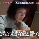 2018/08/15(水)プチニュース「ネトウヨさんがネットde真実に目覚める心理」など